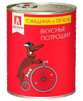 Зоогурман Вкусные потрошки консервы для собак 350г Говядина/Печень