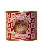 Ем без проблем консервы для кошек Индейка с печенью 250г