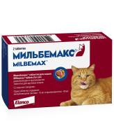Мильбемакс антигельминтик для взрослых кошек, 2 таб.