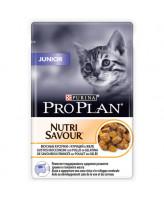 Pro Plan  консервы для котят, кусочки в желе курица 85г Junior, пауч