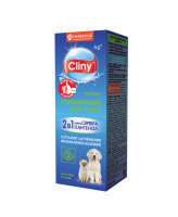 Cliny Лосьон очищающий для глаз 50 мл