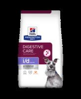 HILL'S диета для собак I/D Low Fat лечение заболеваний ЖКТ, низкое содерж. жира