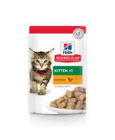 HILL'S Science Plan Kitten консервы для котят Курица в соусе 85г пауч