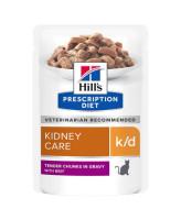 HILL'S К/D консервы для кошек лечение заболеваний почек, МКБ, говядина кусочки в соусе 85г пауч