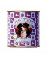 Ем без проблем консервы для собак Ассорти из потрошков 750г