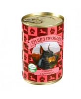 Ем без проблем консервы для собак Говядина с барашком 410г