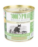 Зоогурман Мясное ассорти Настоящее мясо консервы для котят Телятина нежная  250г