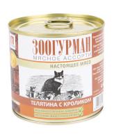 Зоогурман Мясное Ассорти Настоящее мясо консервы для кошек Телятина с кроликом 250г
