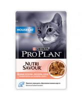 Pro Plan  консервы для домашних кошек, кусочки в соусе лосось 85г Housecat, пауч
