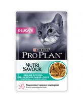 Pro Plan  консервы для кошек с чувствит. пищеварением, кусочки в соусе океан.рыба 85г Delicate, пауч