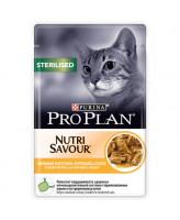 Pro Plan  консервы для кастрированных кошек, кусочки в соусе курица 85г Sterilised, пауч