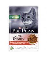 Pro Plan  консервы для кастрированных кошек, кусочки в соусе говядина 85г Sterilised, пауч