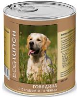 Дог Ланч консервы для собак  Говядина с сердцем и печенью в желе 750г