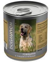 Дог Ланч консервы для собак  Говядина с рубцом и печенью в желе 750г