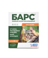 Барс Ошейник инсектоакарицидный на фипрониле для кошек 35см