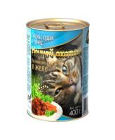 Ночной Охотник консервы для кошек Морской коктейль Лосось, судак, тунец, кусочки в желе 415г