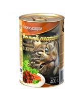 Ночной Охотник консервы для кошек Мясное ассорти, кусочки в желе 415г