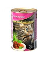 Ночной Охотник консервы для кошек Кролик и Сердце, кусочки в желе 415г
