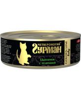 Четвероногий Гурман Golden Line консервы для котят Цыпленок с Телятиной в желе 100г
