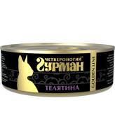 Четвероногий Гурман Golden Line консервы для кошек Телятина в желе 100г