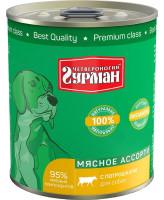 Четвероногий Гурман Мясное Ассорти консервы для собак с Потрошками 340г
