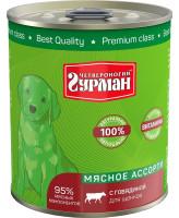 Четвероногий Гурман Мясное Ассорти консервы для щенков с Говядиной 340г