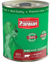 Четвероногий Гурман Мясное Ассорти консервы для собак с Говядиной 340г