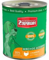 Четвероногий Гурман Мясное Ассорти консервы для собак с Индейкой 340г