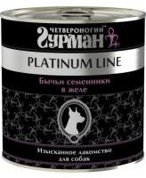Четвероногий Гурман Platinum консервы для собак Бычьи семенники в желе 240г