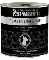 Четвероногий Гурман Platinum консервы для собак Калтыки и Языки в желе 240г