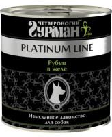 Четвероногий Гурман Platinum консервы для собак Рубец говяжий в желе 240г