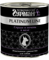 Четвероногий Гурман Platinum консервы для собак Сердце и печень в желе 240г