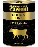 Четвероногий Гурман Golden Line консервы для собак Говядина натуральная в желе