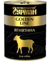 Четвероногий Гурман Golden Line консервы для собак Ягненок натуральный в желе 340г