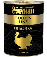 Четвероногий Гурман Golden Line консервы для собак Индейка натуральная в желе 340г