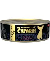 Четвероногий Гурман Golden Line  консервы для щенков Курица с говядиной в желе 100г