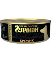 Четвероногий Гурман Golden Line  консервы для собак Кролик натуральный в желе 100г