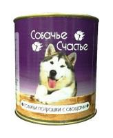Собачье счастье консервы для собак Говяжьи потрошки с овощами 750г