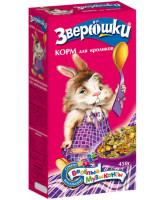 Зверюшки Корм для кроликов