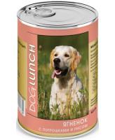 Дог Ланч консервы для собак  Ягненок с потрошками и рисом в желе 410г