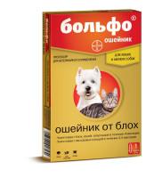 Больфо Ошейник от блох и клещей для кошек собак мелких пород 35см