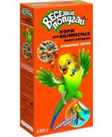 Веселый попугай Корм для волнистых попугаев Отборное зерно 450г