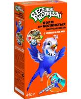 Веселый попугай Корм для волнистых попугаев с Минералами 450г