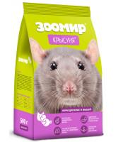 Крысуня Корм для мышей и крыс 500г