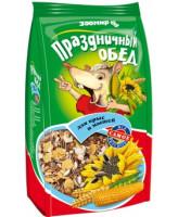 Праздничный обед Корм-лакомство для крыс и мышей 250г