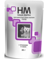 Наша Марка консервы для собак мелких пород с Ягненком в соусе 85г