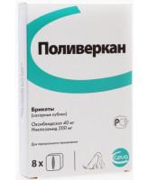 Поливеркан антигельминтик для кошек и собак 8 сахарных кубиков Ceva