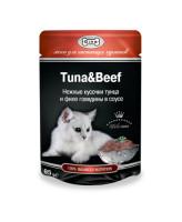 Gina консервы для кошек кусочки Тунца и филе Говядины в соусе 85г