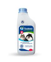 Лайна дезинфицирующее средство для уборки помещений и устранения запахов