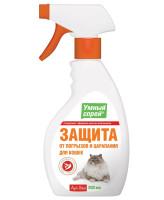 Умный спрей Защита от погрызов и царапания для кошек 200мл